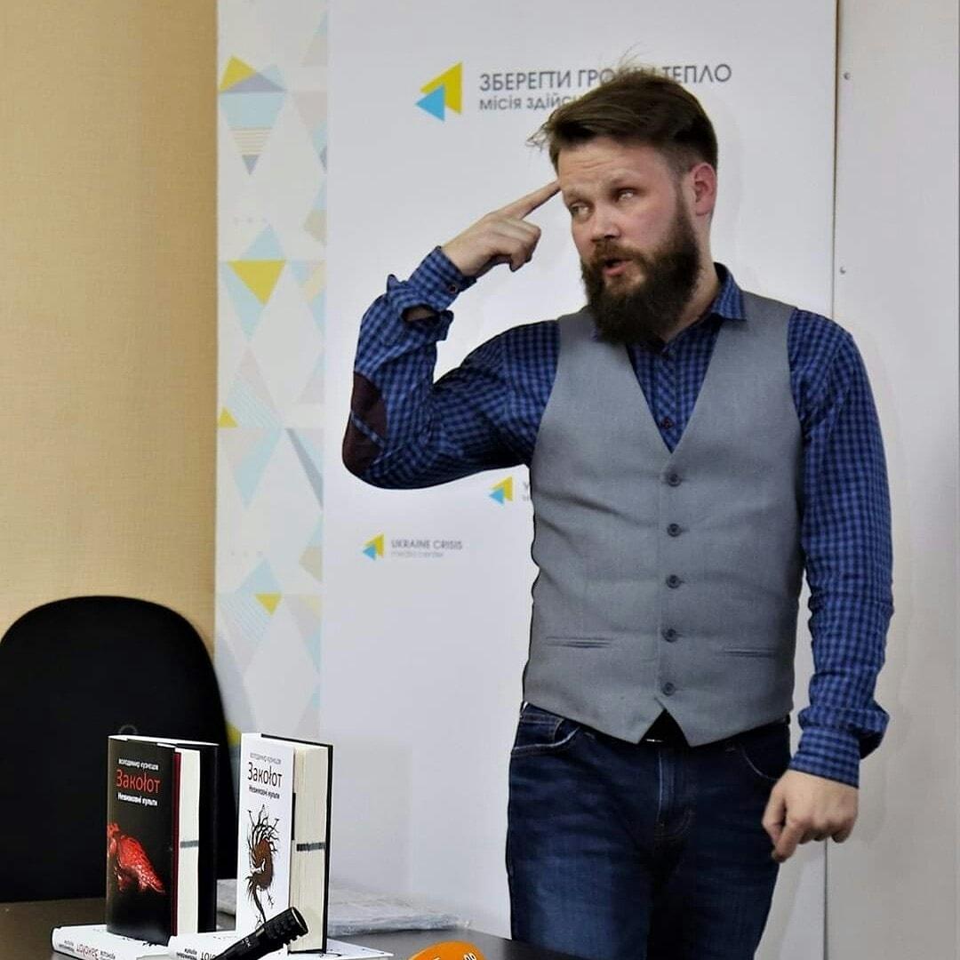 Володимир Кузнєцов
