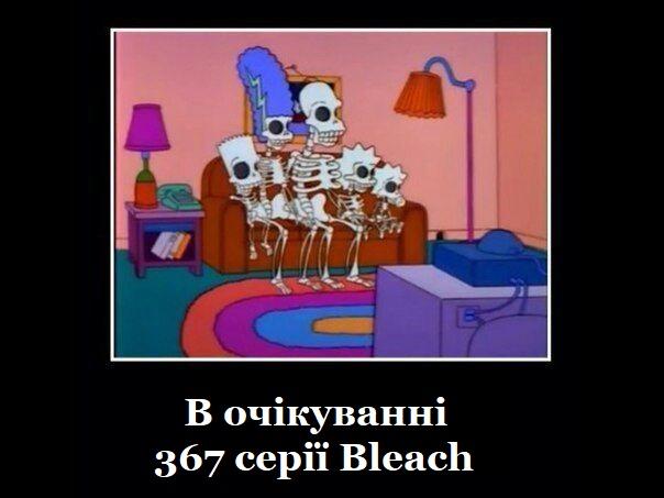 """Анонсовано продовження """"Bleach"""" та серіалізація нової манґи Кубо Тайто"""