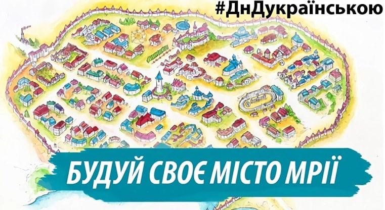Теорія гри: Краудфандінг в українських реаліях