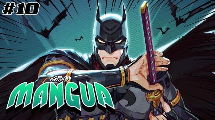MANGUA X: Бетмен та Марвел в аніме або Надприродні Черепашки-Ніндзя Трансформери
